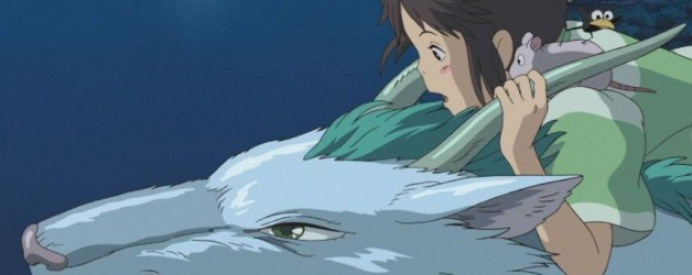 Унесённые призраками (Sen to Chihiro no kamikakushi)