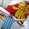 Джеки Чан обзавелся личным самолетом