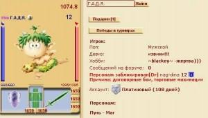 apeha.ru