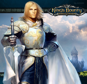 игра Kings Bounty