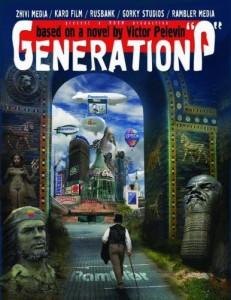 GenerationP