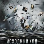 боевик_ishodny kod