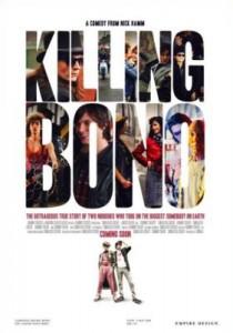 фильм Убить Боно_ubit bono