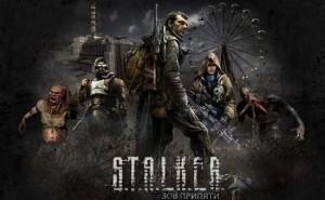 сталкер_stalker