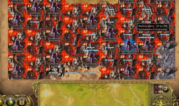 My Lands: Kings of Territory