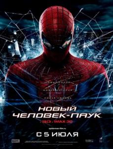 Новый человек паук_Noviy-chelivek-pauk