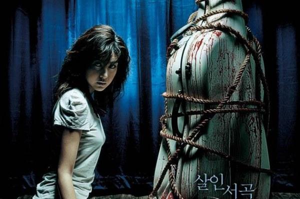 Японское кино_yaponskoe kino
